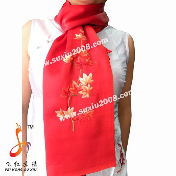苏绣围巾枫叶款|手工绣花|真丝围巾