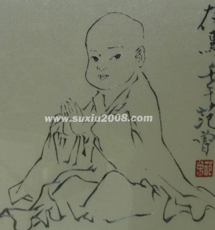 苏绣图案范曾人物系列画小沙弥念经