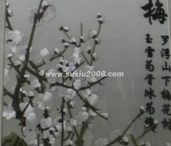 苏绣梅兰竹菊