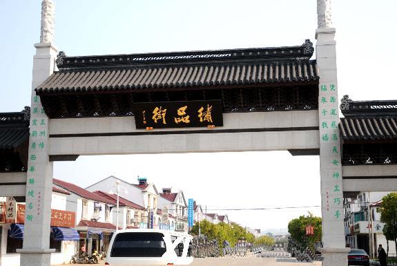 苏州镇湖绣品街